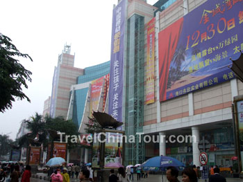 Haikou Shopping