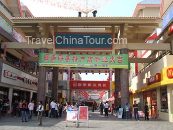 sanya bus station shopping area