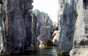 kunming stone forest shilin